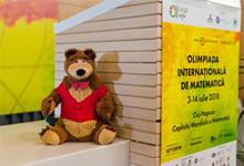 lansarea olimpiadei internationale de matematica